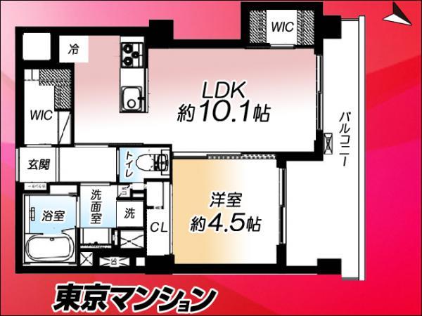 中古マンション 豊島区駒込4丁目12−4 JR山手線巣鴨駅 2099万円