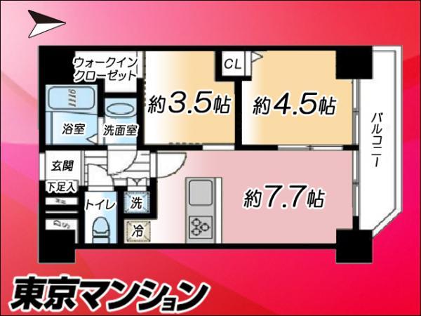 中古マンション 大田区西蒲田8丁目3-8 JR京浜東北線蒲田駅駅 2398万円