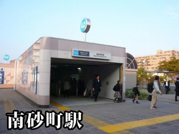 中古マンション 江東区東砂7丁目10−17 東西線南砂町駅駅 3098万円