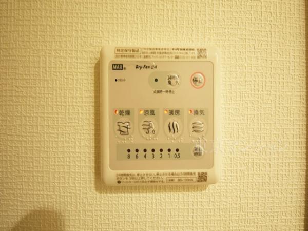 中古マンション 板橋区板橋4丁目12−1 東武東上線下板橋駅 2199万円