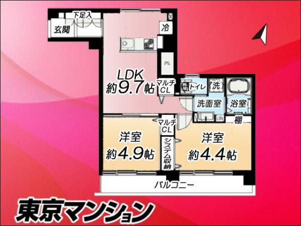 中古マンション 板橋区板橋4丁目12−1 東武東上線下板橋駅 2299万円