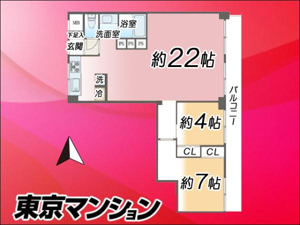 中古マンション 板橋区徳丸4丁目14−18 東武東上線下赤塚駅 2180万円