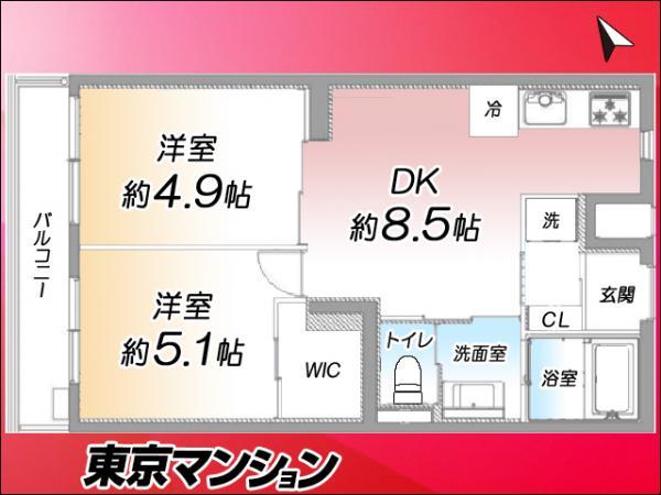 中古マンション 杉並区桃井4丁目15−13 JR中央・総武線西荻窪駅駅 2499万円