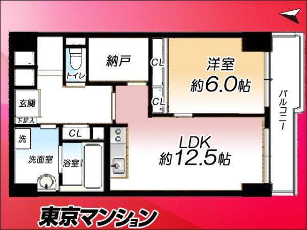 中古マンション 江東区亀戸1丁目42−14 JR中央・総武線亀戸駅駅 2250万円