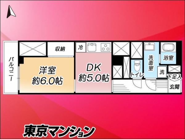中古マンション 文京区西片1丁目14−10 都営大江戸線春日駅 1680万円