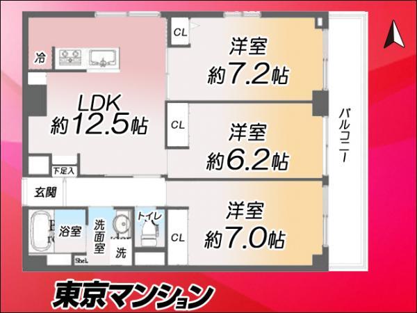 中古マンション 練馬区練馬3丁目1−8 西武池袋線練馬駅駅 3590万円