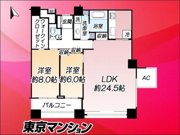 中古マンション 港区台場2丁目2-2 ゆりかもめ台場駅駅 9900万円