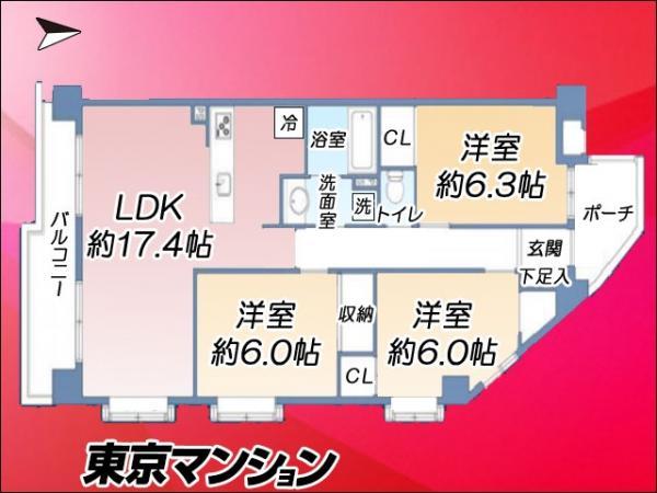 中古マンション 練馬区立野町15−38 西武新宿線武蔵関駅駅 4680万円