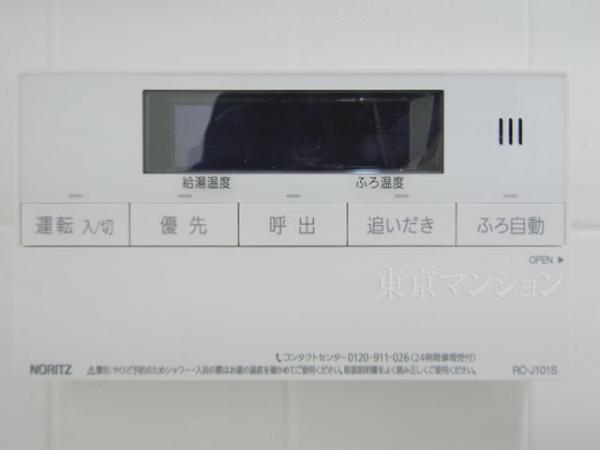 中古マンション 杉並区上荻3丁目5−5 JR中央線西荻窪駅 2180万円