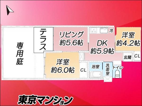 中古マンション 杉並区上荻3丁目5−5 JR中央線西荻窪駅 2030万円