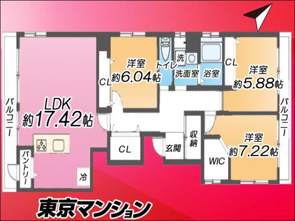 中古マンション 大田区大森北1丁目33−11 JR京浜東北線大森駅駅 4180万円