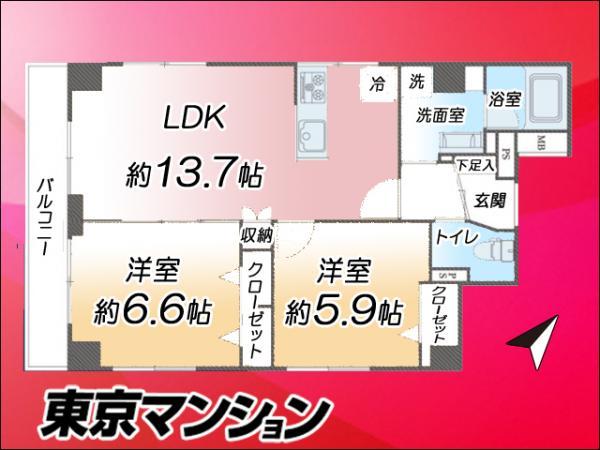 中古マンション 品川区西五反田2丁目15−2 JR山手線五反田駅駅 3980万円