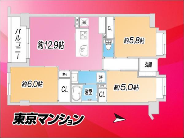 中古マンション 北区赤羽南2丁目22−11 JR東北本線(宇都宮線)赤羽駅駅 4100万円