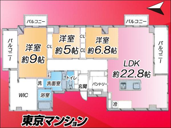 中古マンション 港区高輪4丁目24−25 JR山手線品川駅駅 1億2380万円