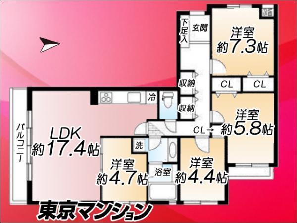 中古マンション 中野区新井4丁目30-5 西武新宿線沼袋駅駅 5380万円