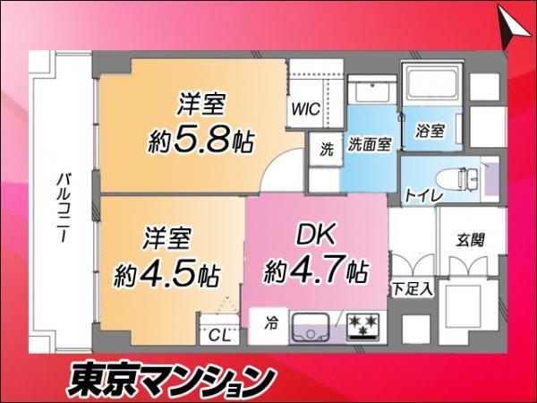 中古マンション 港区芝浦2丁目2-15 JR山手線田町駅駅 2990万円
