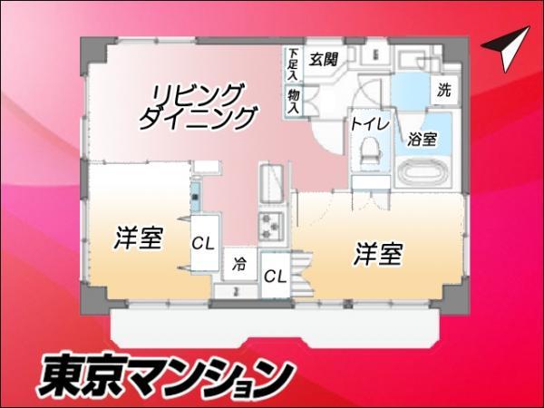 中古マンション 台東区竜泉1丁目28-6 日比谷線入谷駅駅 2990万円