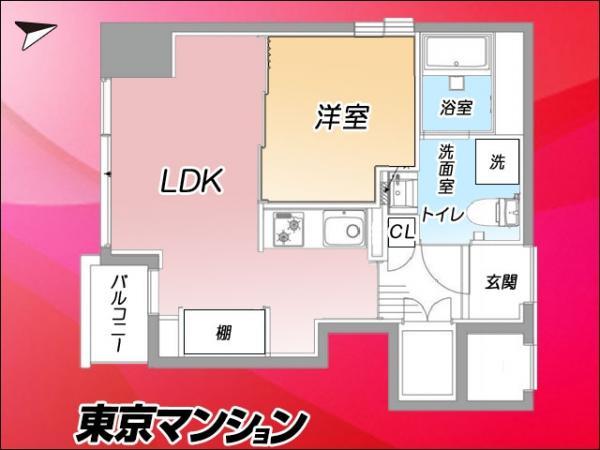 中古マンション 新宿区西新宿8丁目15−3 丸の内線西新宿駅駅 2649万円
