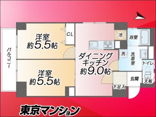 中古マンション 杉並区上荻4丁目6−7 JR中央線西荻窪駅 2280万円