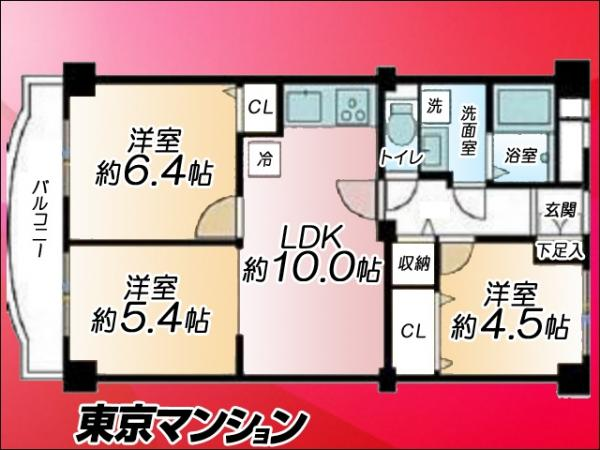 中古マンション 大田区大森本町1丁目1−1 JR京浜東北線大森駅駅 2990万円