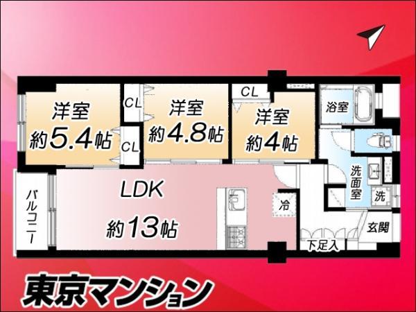 中古マンション 板橋区上板橋3丁目1−1 東武東上線上板橋駅駅 2688万円