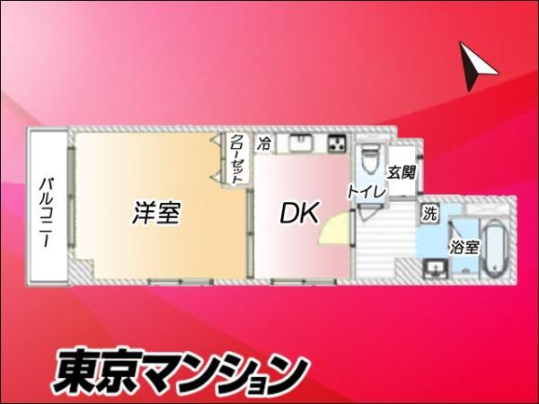 中古マンション 新宿区西新宿7丁目22-48 丸の内線西新宿駅駅 2780万円