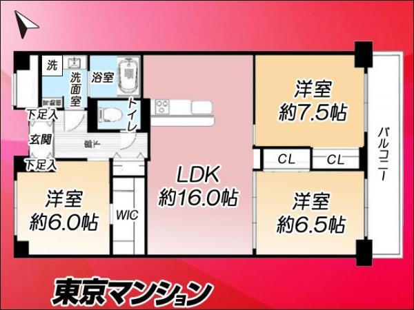 中古マンション 港区芝浦4丁目4-27 JR山手線田町駅 6299万円