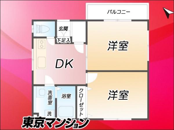 中古マンション 豊島区南大塚3丁目22−7 JR山手線大塚駅駅 2180万円