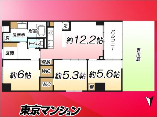 中古マンション 江東区東陽5丁目29−36 東西線東陽町駅駅 3590万円