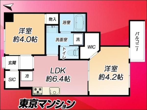 中古マンション 品川区東五反田2丁目9−7 JR山手線五反田駅 2680万円