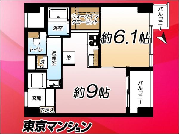 中古マンション 港区芝浦2丁目1-11 JR山手線田町駅駅 3280万円