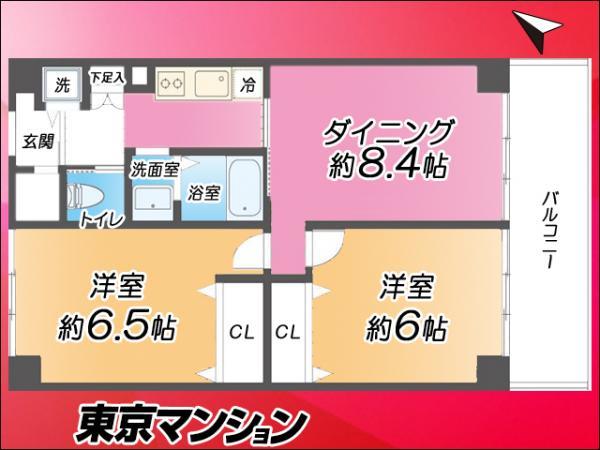 中古マンション 中央区佃2丁目22−6 有楽町線月島駅駅 3180万円