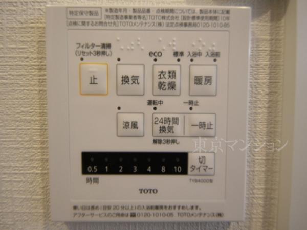 中古マンション 港区芝浦4丁目 JR山手線田町駅 3899万円