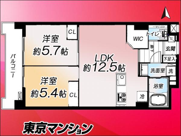 中古マンション 港区芝浦4丁目9-18 JR山手線田町駅 4199万円