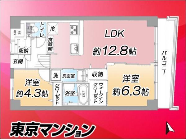 中古マンション 杉並区桃井4丁目12−21 JR中央線西荻窪駅駅 3699万円