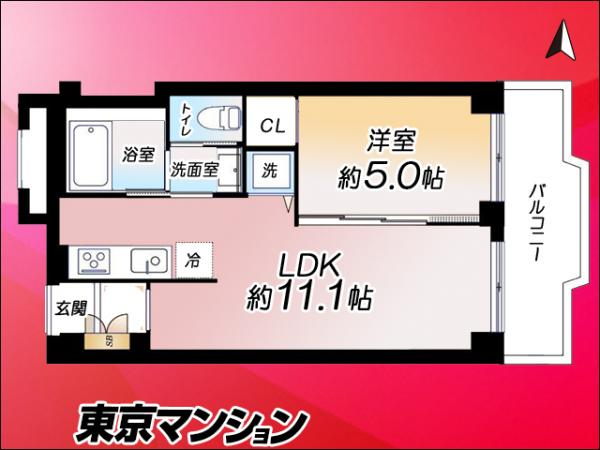中古マンション 墨田区両国3丁目25-9 JR中央・総武線両国駅駅 2498万円