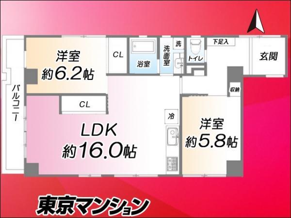 中古マンション 荒川区西尾久7丁目13-8 JR高崎線尾久駅 2690万円