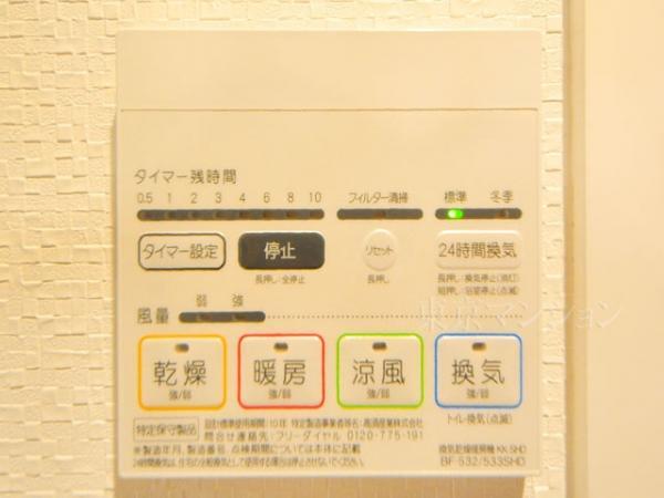 中古マンション 練馬区石神井台5丁目2-21 西武新宿線上石神井駅駅 3490万円