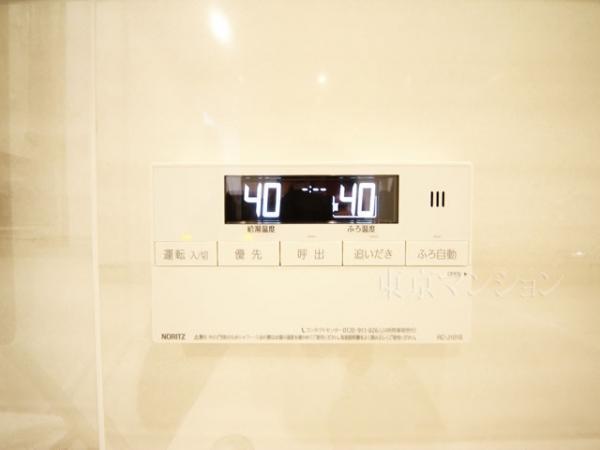中古マンション 新宿区西新宿4丁目30−9 都営大江戸線西新宿五丁目駅 4499万円