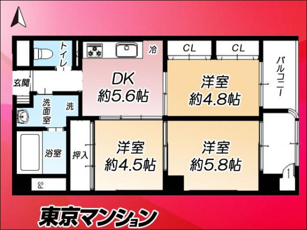 中古マンション 台東区松が谷4丁目1−12 つくばエクスプレス浅草駅駅 3390万円