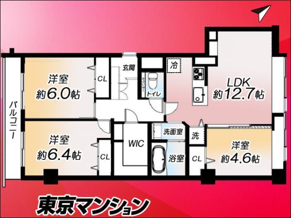 中古マンション 練馬区関町南2丁目2−6 西武新宿線上石神井駅駅 3599万円