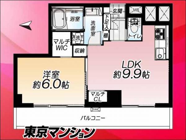 中古マンション 杉並区上荻2丁目31−12 JR中央・総武線荻窪駅 2199万円