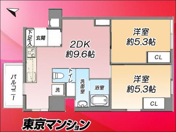 中古マンション 目黒区下目黒4丁目1-16 JR山手線目黒駅駅 3250万円
