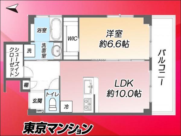 中古マンション 大田区大森西2丁目17−8 京急本線平和島駅 2399万円