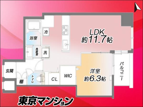 中古マンション 板橋区板橋1丁目1−11−7 JR埼京線板橋駅 3540万円