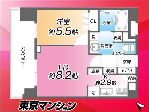 中古マンション 台東区浅草3丁目38-5 つくばエクスプレス浅草駅駅 4099万円