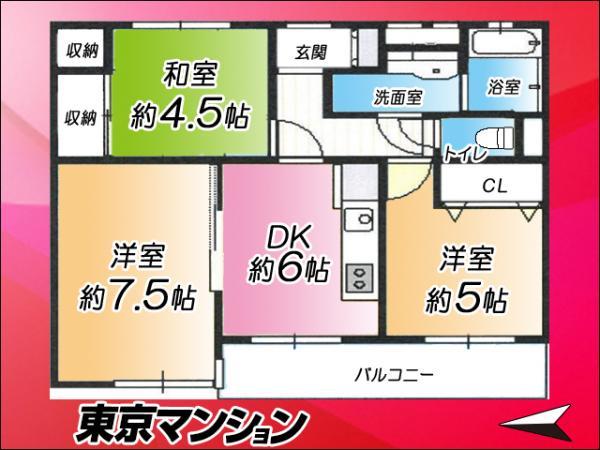 中古マンション 狛江市岩戸南1丁目1018-1 小田急線狛江駅 2890万円