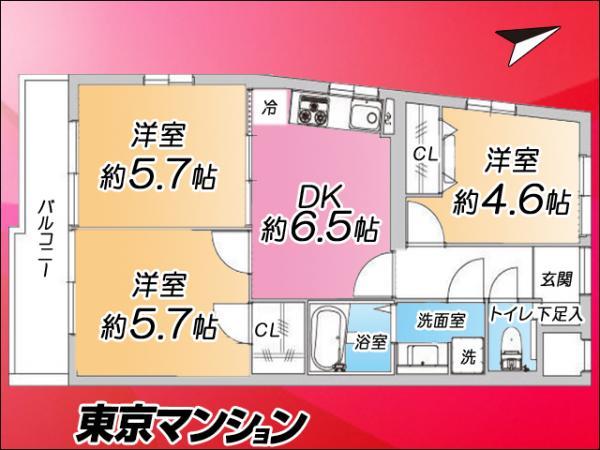 中古マンション 狛江市中和泉2丁目3-4 小田急線狛江駅 2080万円