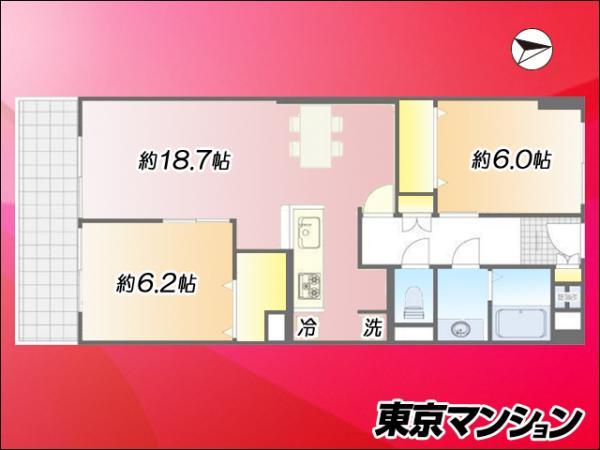中古マンション 新宿区戸山1丁目16‐16 東西線早稲田駅  4190万円