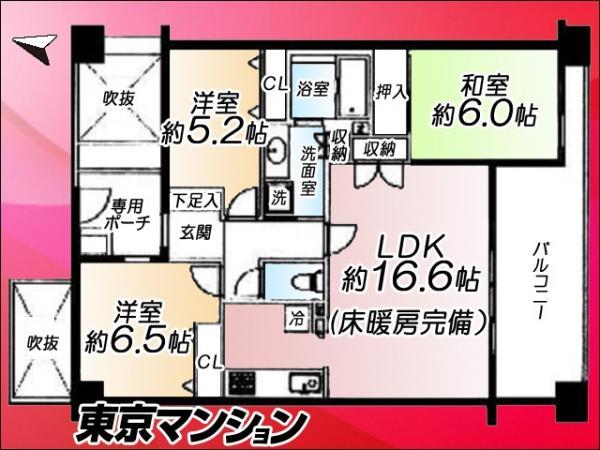中古マンション 杉並区下井草2丁目36-15 西武新宿線下井草駅 4780万円
